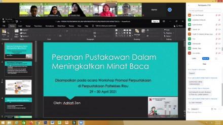 """Link Absensi  dan Materi  """"Workshop Strategi Layanan Promosi Digital dalam Meningkatkan Kunjungan dan Minat Budaya Baca di Perpustakaan"""""""
